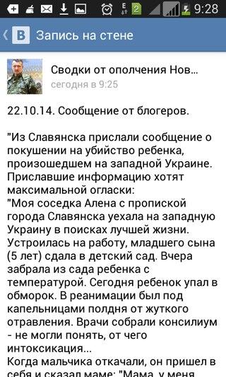 """Стокгольмский арбитраж начал рассмотрение иска о вынесении временного решения в споре между """"Нафтогазом"""" и """"Газпромом"""", - Яценюк - Цензор.НЕТ 8569"""