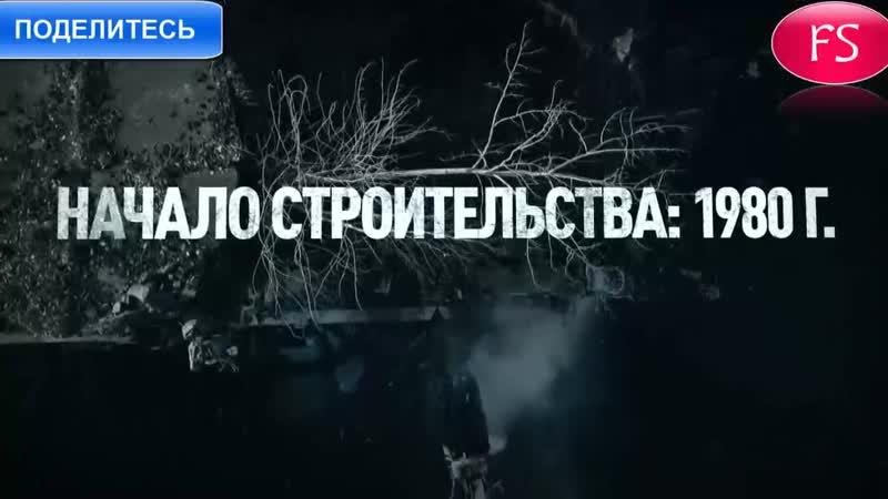 Конец обители зла в Москве сносят Ховринскую заброшенную больницу