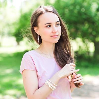 Алёна Потапова