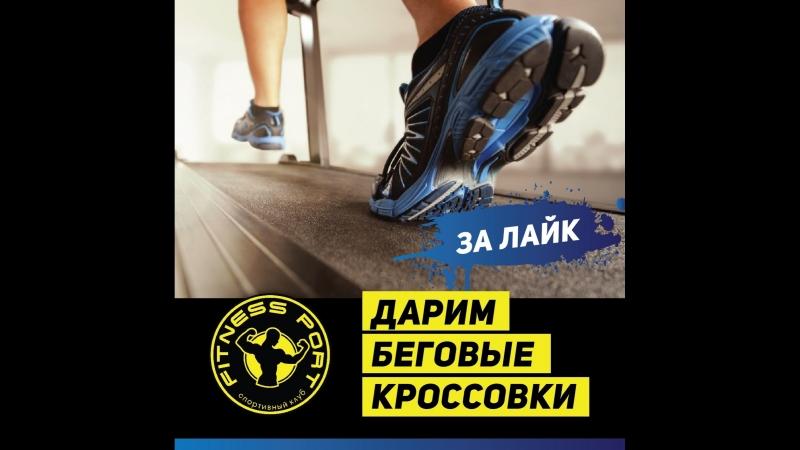 Итоги конкурса. Беговые кроссовки за лайк. 20.07.2018