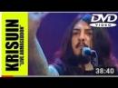 KRISIUN - Live Armageddon [DVD] Full Show
