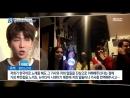 180522 Новини MBC Корея stat2ly