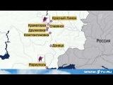 Славянск Карательная операция набирает обороты Новости Украины Сегодня