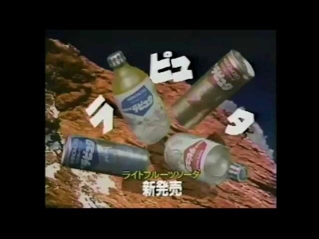 『天空の城ラピュタ』味の素CMと懸3606