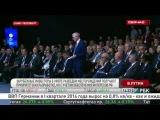 Выступление Владимира Путина на ПМЭФ-2014 (РБК-ТВ)