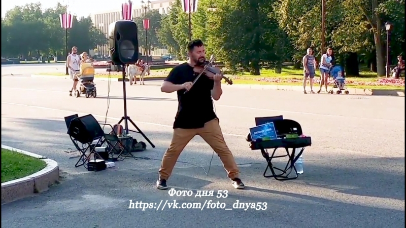 Уличный скрипач у Новгородского Кремля