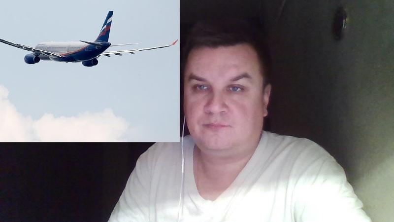 Российские авиакомпании прогнозируют убытки в 37−39 млрд рублей по итогам года