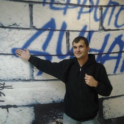 Алексей Гербей, 4 июля 1985, Москва, id41893897