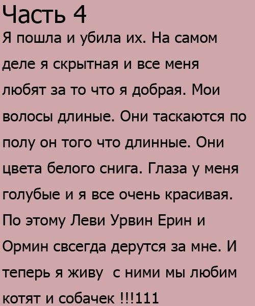http://cs409425.vk.me/v409425049/63c8/91xmqL6ZRzk.jpg