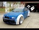 DIY Расширение кузова BMW M3: Часть 4