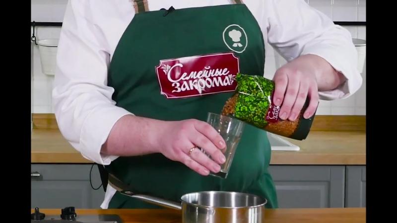 Как приготовит гречневую кашу? Рецепт от Семейных Закромов . » Freewka.com - Смотреть онлайн в хорощем качестве