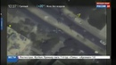 Новости на Россия 24 • Происходящее в Сирии теперь можно увидеть в прямом эфире на сайте Минобороны