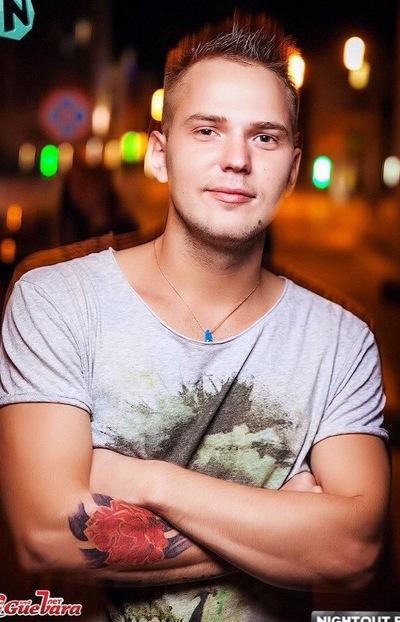 Артём Паутов