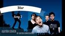 Blur - Song 2 (guitar cover by Anton Vinnychenko)