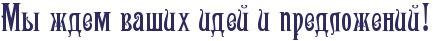 https://pp.vk.me/c615723/v615723350/21cc0/y5d8JTAq_Vs.jpg