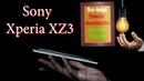 Sony Xperia XZ3 Обзор технических характеристик мощного смартфона.