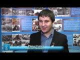 Студенты КИСО филиала РГСУ-стипендиаты Администрации г. Курска