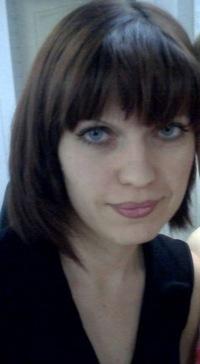 Таня Онищенко, 19 ноября 1982, Белозерск, id47049997
