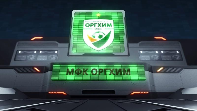 Газпром-ЮГРА-д - Оргхим 3-3