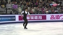 Han Yan. 2014 Cup of China FS 127.44