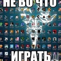 Айбек Наурызбаев