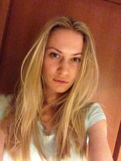 Nina Arutyunova