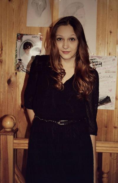 Марина Порфирьева, 8 июня 1996, Ульяновск, id90142132