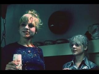 Дебют | Het debuut | Нидерланды, мелодрама, 1977 | реж. Нушка ван Бракель