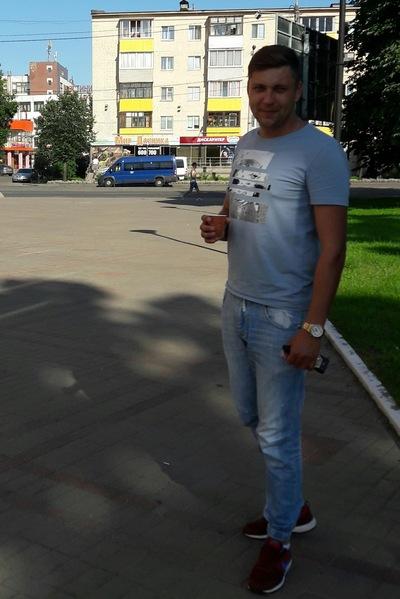 Александр Гермут