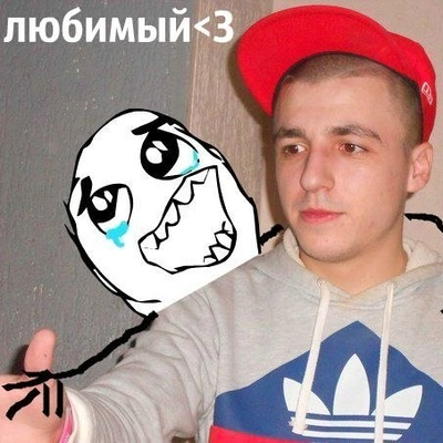 Александра Фетисова, 27 ноября , Кострома, id147478678