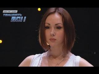 Юлия Лад - Кастинг во Львове - Танцуют все 6 - 13.09.2013