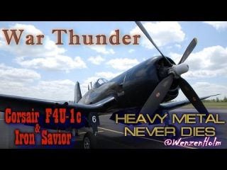 War Thunder [��@1.37]. F4U-1c & Iron Savior - Heavy Metal Never Dies