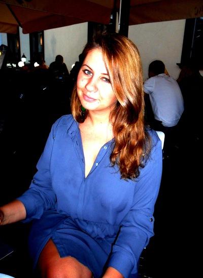 Мария Гайдукевич, 9 февраля , Нижний Новгород, id3555011