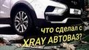 Lada XRAY CROSS. Что изменилось в лада Иксрей кросс