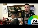 Сила духа: безрукий инвалид стал лучшим парикмахером Аргентины - МИР 24