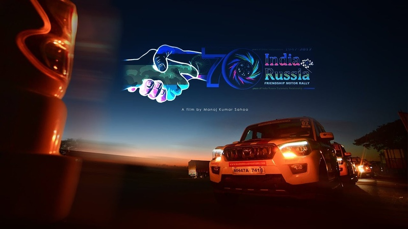 India Russia Friendship Motor Rally - India Leg