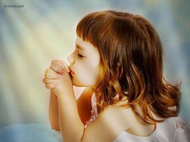 Сказать хочу Спасибо, БОГУ! За жизнь подаренную мне, Что за грехи судил не строго, Благодарю его вдвойне! Спасибо за друзей и близких; За милых, самых дорогих; За то, что бережёшь от Низких, Ничтожных, Мелочных и Злых!!!