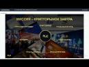 PlatinCoin крипторынок завтра