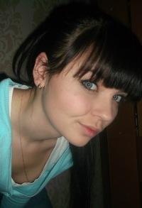 Настена Ефименко, 10 августа 1989, Одесса, id178682899