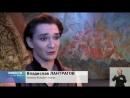 Сюжет телерадиокомпании Дон ТР о балете Жизель 22 03 2018