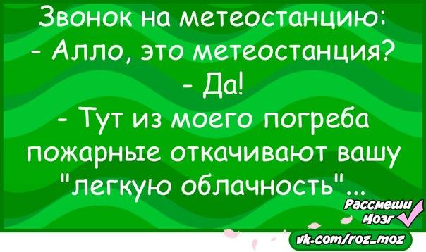 https://pp.vk.me/c7003/v7003843/1c7f4/rw_U8_sLo94.jpg