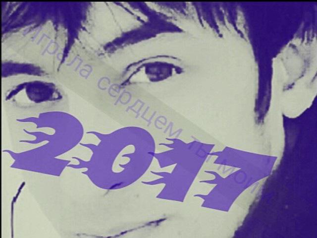 Лёха Панчинкэнгиро - Играла сердцем ты моим 2017 New