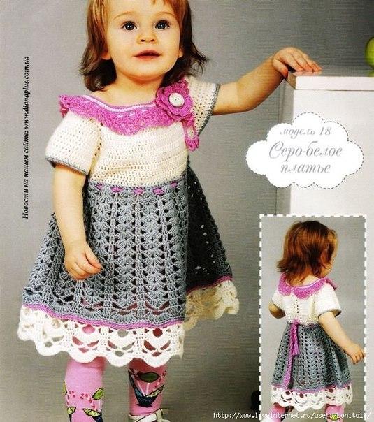 Детское платье крючком (4 фото)