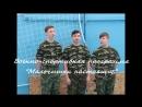 Краснокамский район отряд Сыны Отечества