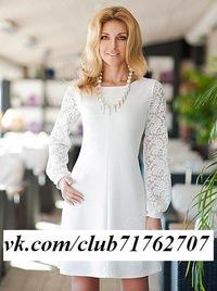 5f34f7285add237 Самые красивые платья!!Куртки,Пальто,Жилетки! | ВКонтакте