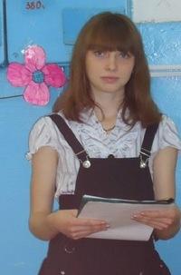 Надежда Тюрина, 29 июля , Омск, id144787472