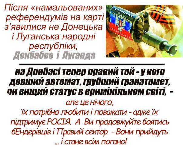 """Российским военнослужащим не удалось """"утихомирить"""" террористов: они никому не подчиняются и воюют друг с другом - Цензор.НЕТ 8146"""