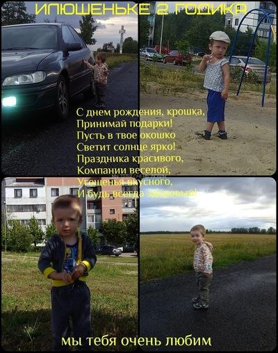 Вероника Родителева, 6 июля 1992, Уфа, id185364121