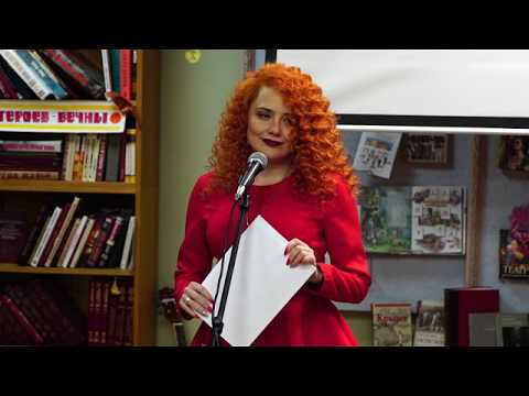 Дневник безнадежного романтика Творческий вечер Ирины Мелешкевич