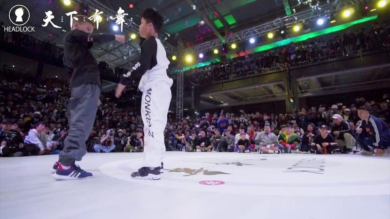 Monkey Z vs Grom | Final | Kids Battle | Hustle Freeze Vol.13